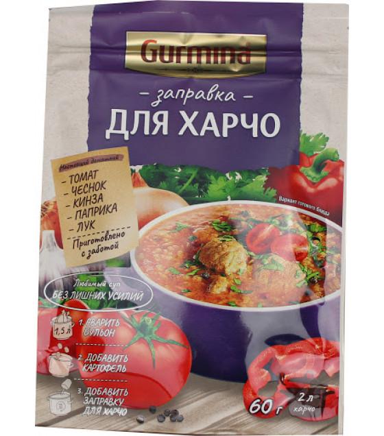 GURMINA Seasoning for Kharcho Soup - 60g (best before 02.11.21)
